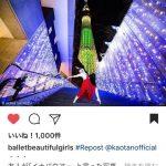 夜景ポートレート+ダンサーの写真で、1000イイネをいただきました。