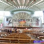 Cuba Japan 2015のお写真見本です