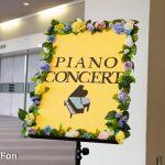 ピアノ発表会の撮影をさせて頂きました